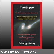 Cover, The Ellipse: The Fall and Rise of the Human Soul